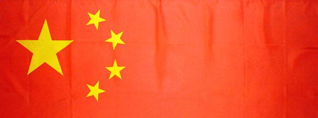 Lois Asiatiques Insolites