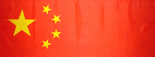 drapeau chinois