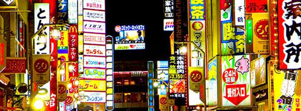 Tokyo est la ville la plus agréable à visiter en 2012?